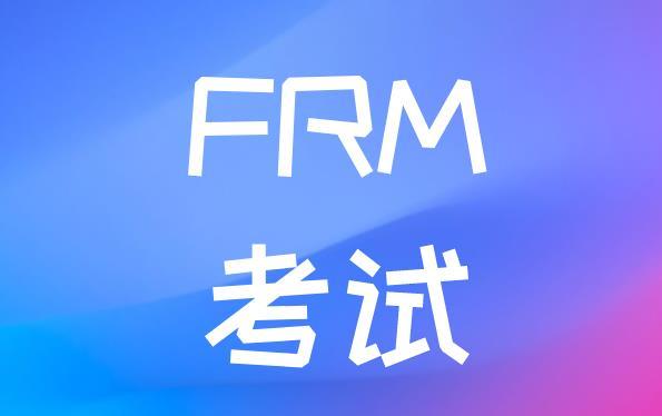 FRM考试中,市场风险敏感度的评估因素有哪些?