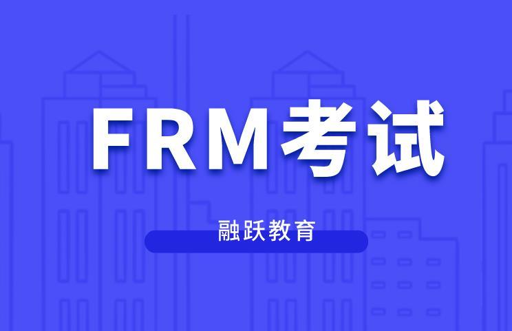 FRM考试:GARP协会联系方式有什么?